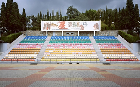 Michael Love, Bleachers: Atyek International Children's Camp, 2011, 101 x 157 cm, digital c-print, courtesy of the artist